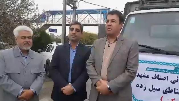 توضیحات رئیس اتاق اصناف مشهد در خصوص کاروان اهدائی کمک به بازسازی